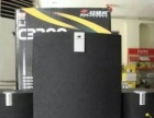 轻骑兵C3300纯黑经典2.1声道重低音音箱