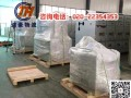 广州天河长湴设备搬迁