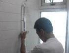 平顶山专业改水电、暖气安装维修、卫浴洁具、水钻打孔
