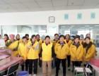 重慶隨到家政-主營開荒 保潔 地毯清洗 高空保潔等