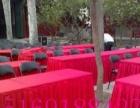 济南市历下区出租拱形门音响,竹节椅,宴会椅,藤桌椅