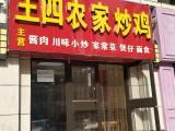 金凤区惠北巷临街营业中餐饮旺铺转让