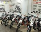 越野摩托车专卖,支持O首付分期付款CRQ250CC,A1,大白菜