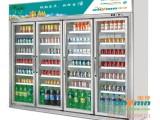 便利店超市 四门冷柜 四开门饮料柜 四门冰柜