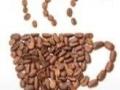 北京会议会展咖啡活动服务