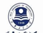 2016年华文武汉大学专科专科/本科会计学报名中