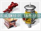 上海嘉定哪里可以培训Solidworks设计