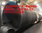 供应云浮城市桩基孔钢护筒价格,云浮码头大口径钢护筒规格齐全