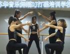 清远专业学爵士舞/专业学HIPHOP/零基础学跳舞
