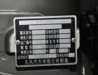 日产 逍客 2010款 2.0 CVT 20FOUR虎四驱