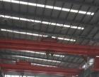 5000平方米 承重100吨吊车 钢构厂房出售