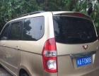 五菱 宏光 2010款 1.4 手动 标准型7坐精品商务车热销车