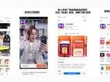 快手广告推广投放应用商店APP