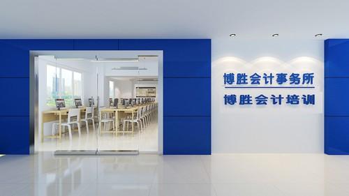 漳州博胜会计就业班培训 会计主管亲自授课 推荐就业