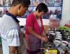 鸡蛋灌饼培训香酥鸡蛋灌饼哪教盐山小吃培训学校
