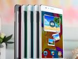 慧米P7直板安卓智能手机5.0大屏四核大喇叭800万像素现货低价
