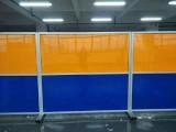 高藤優質供應焊接防護屏