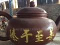 茶壶雕塑制作厂