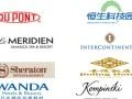 无锡提供员工餐商务餐快餐外送食堂承包的高级供应商