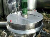 二手100升 600升 电加热夹层锅 刮壁搅拌夹层锅