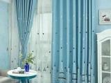 昆山窗帘定做,昆山花桥窗帘定做安装,昆山陆家窗帘安装
