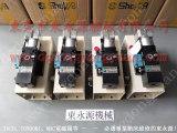 FORWELL气动泵维修,东永源直供广锻冲床过载泵VS12-