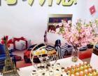 北京冷餐自助餐茶歇下午茶酒会年会宴会服务