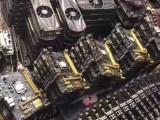 武汉红钢城二手电脑回收价格表/红钢城废电脑回收价格