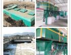 洛阳废水处理废液处理设备