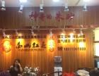 朱砂生产厂家 朱砂佩戴饰品 万山红遍朱砂 朱砂价格