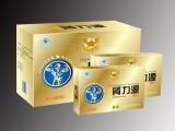黃金腎力源軟膠囊在線購買正品直銷貨到付款