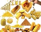 大同市高价回收黄金铂金钻戒