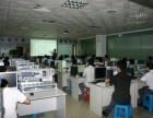 PLC编程培训中心