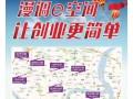 重庆商标专利知识产权各种专项资质办理办公室工位出租