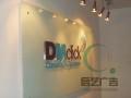 上海公司背景墙设计,公司背景墙字制作,公司背景墙LOGO制作