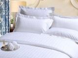 江苏酒店布草厂家哪家的质量可靠些?