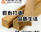 浅谈实木雕花木线条的优势