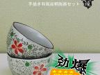 天徕烧 日韩式陶瓷器餐具釉下彩 zakka 和风 四方米饭碗特价套装