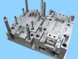 深圳市三樱模具厂 做塑料冷镦模具 注塑加工 产品及外壳设计