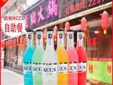 佛山KTV鸡尾酒价格自助餐酒水厂家供应多口味自助餐鸡尾酒批发