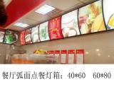 北京點餐燈箱,卡布燈箱,超薄燈箱,服務周到,服務全北京