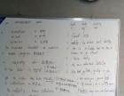小学初中高中英语数学补习班