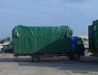 6 8米高栏货车出租对外拉货