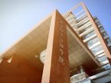 北科大美国德克萨斯大学阿灵顿商学院EMBA学位班