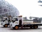 上海道路救援多长时间能到?丨上海道路救援价格超低