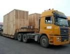 上海到南京零担运输公司。回程车货运,上海公路运输。