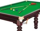斯诺克台球桌