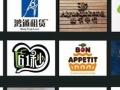 商标专利申请、版权工商登记-国家商标局下属代理机构