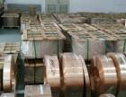 金磊铜铝现货供应c5191弹簧专用磷铜带精密分条