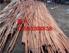 聊城废电缆回收聊城废铜电缆回收聊城废旧 铜排